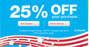 CVS 25 COupon