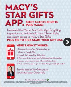 macy's star gift app
