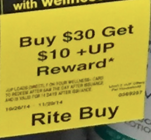Aveeno Rite Aid Monthly deal