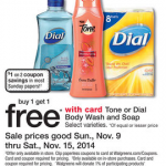 Walgreens Dial Buy 1 Get 1 Free