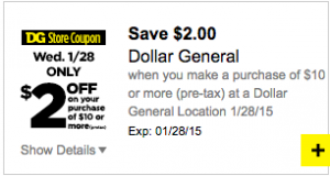 Dollar General $2 off $10 coupon